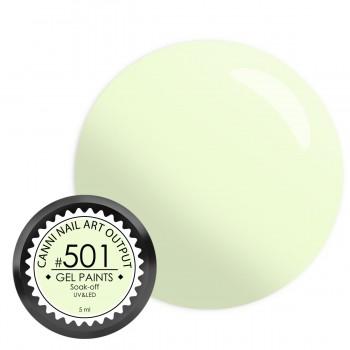 Гель-краска Canni №501, 5 мл купить по лучшей цене в Украине