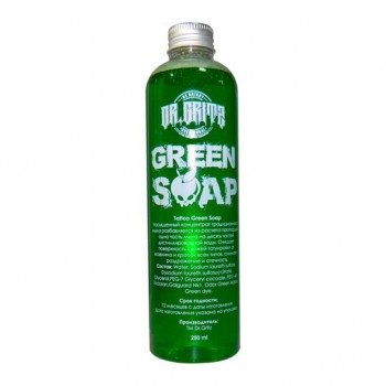 Зелёное мыло Dr. Gritz 250 мл