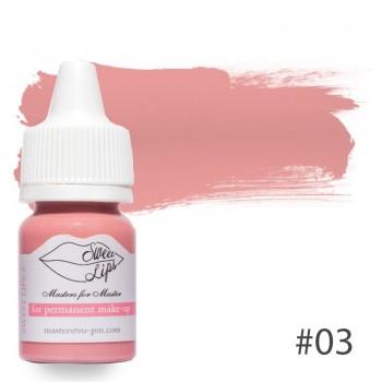 Пигмент для татуажа Sweet Lips 03 5 мл купить по лучшей цене в Украине